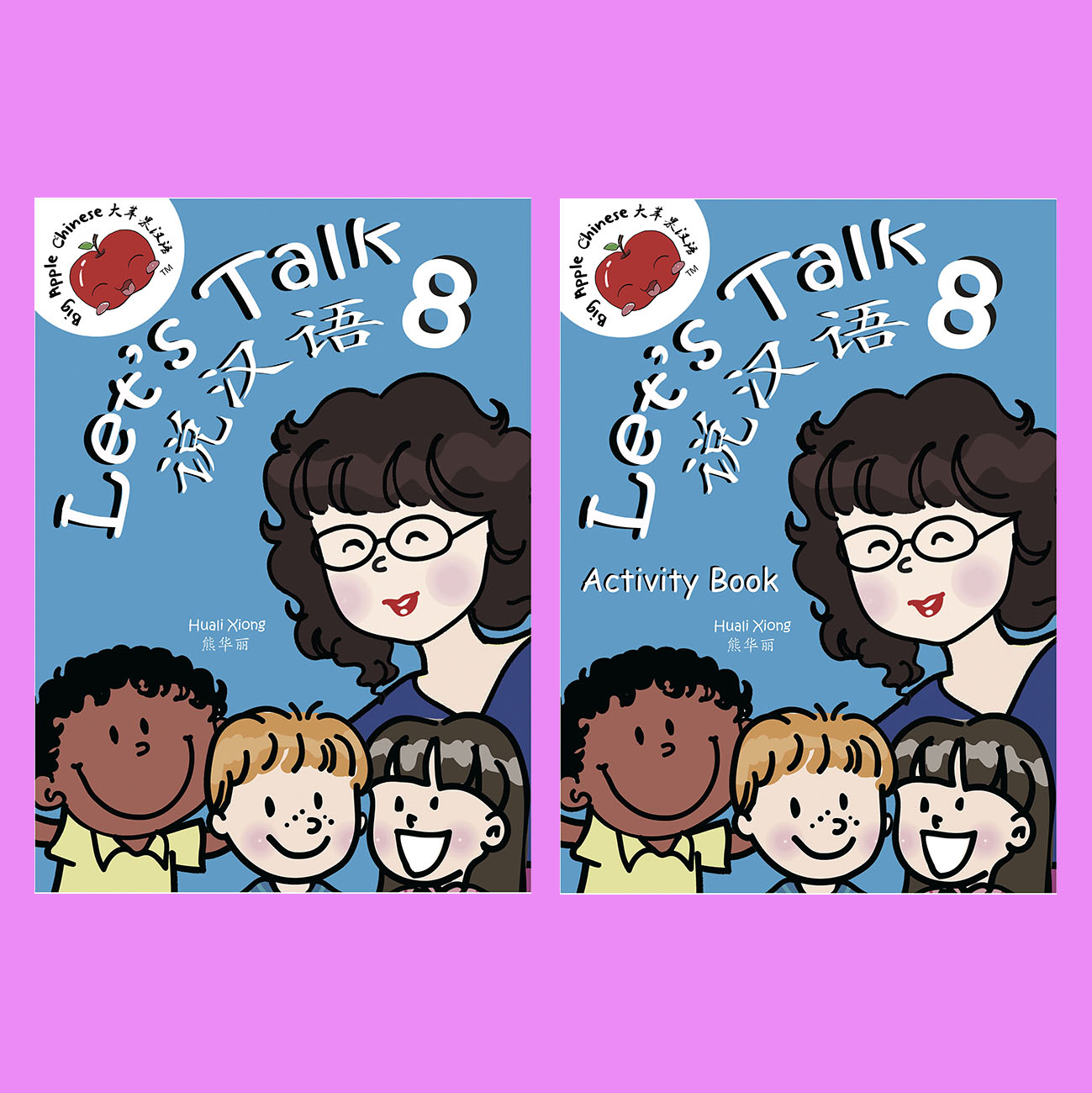 Let'sTalk8set